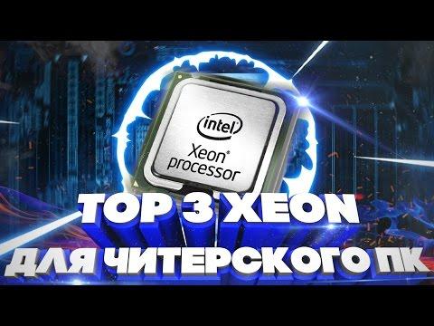 Рейтинг ТОП-3 домашних процессоров