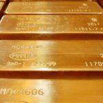 Российское золото, золотой запас, слитки