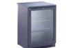 Холодильный шкаф Electrolux