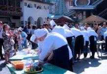 Фестиваль Русская кухня