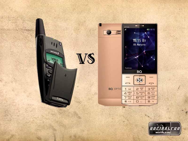 Ericsson T28s и BQ-3201 OPTION