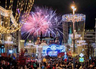 новогодние праздники 2019-2020