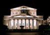 Театры Москвы