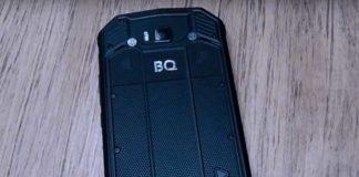 BQ-5003L Shark Pro
