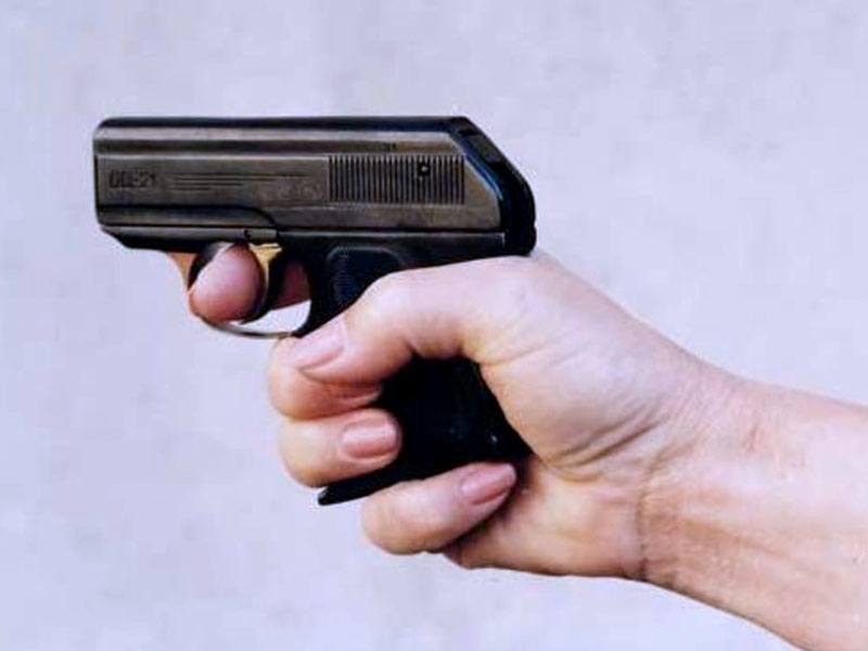 Пистолет ОЦ-21 «Малыш»