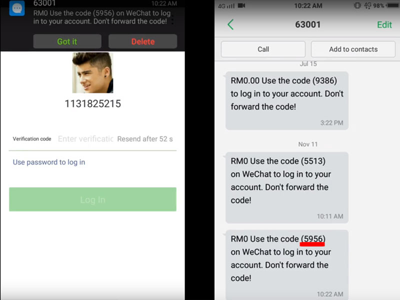 Восстановление забытого пароля WeChat