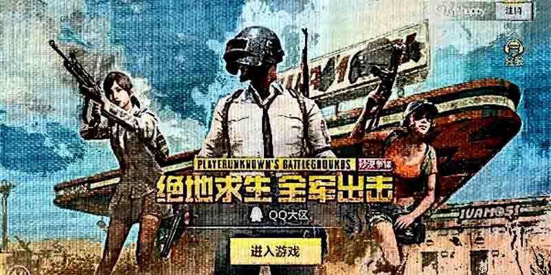 10 трендов китайского интернета: PUBG