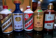 Производители байцзю в Китае