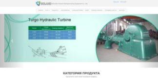 Shenzhen Boland Hydrogenerating Equipment