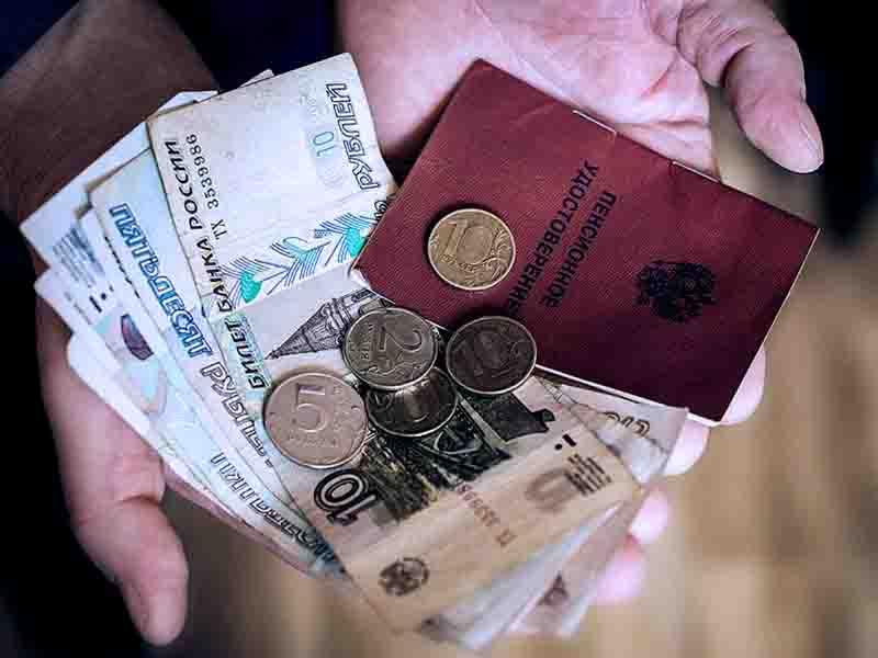 Предложения по Пенсионным накоплениям