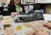 Открытие счета в банке Китая