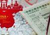 Получение рабочей визы в Китае