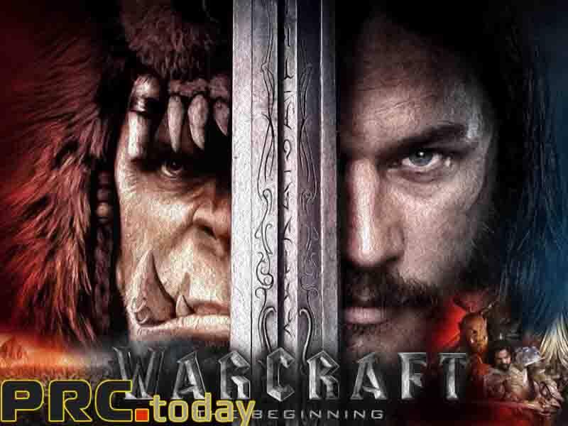 """Игра """"Warcraft: The Beginning"""""""