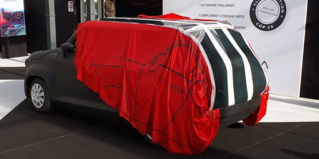 Electromobili Ford под куполом