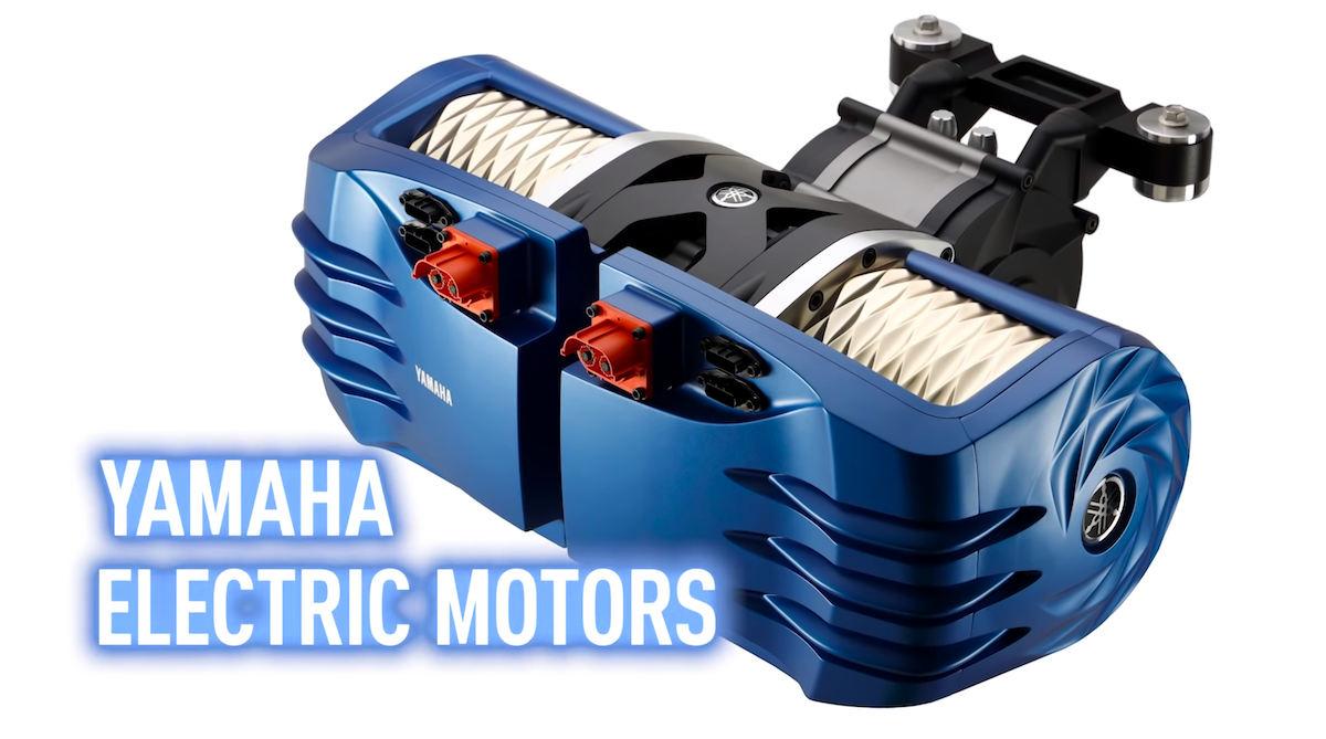 Лучшие новости о компактных электродвигателях Yamaha