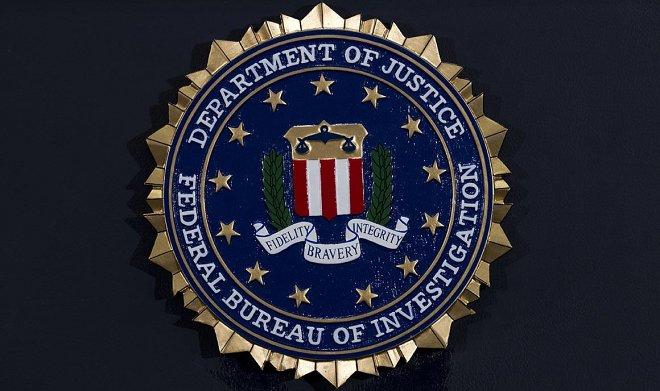 Лучшие новости о секретном архиве ФБР, в котором работают роботы.