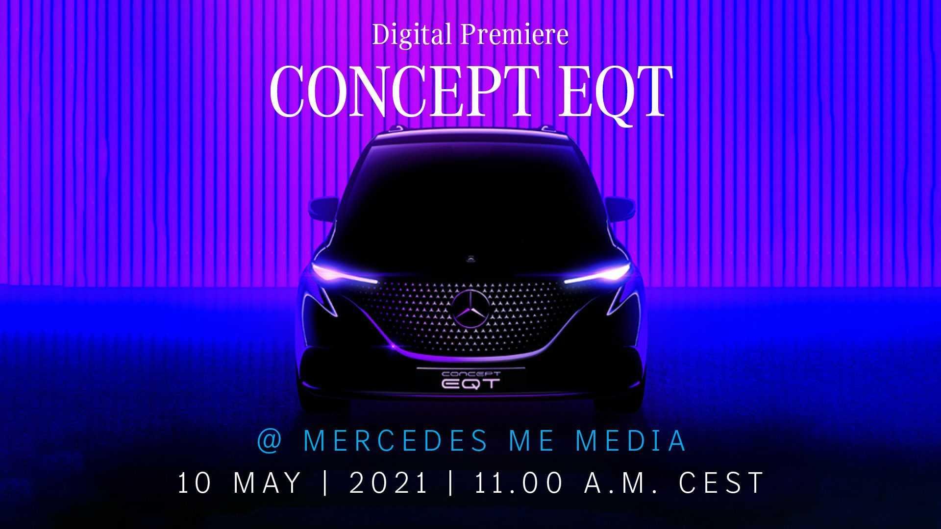 Лучшие новости о электрическом компактвэне Mercedes