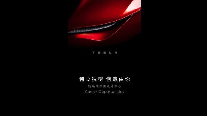 Лучшие новости о бюджетном электромобиле Tesla