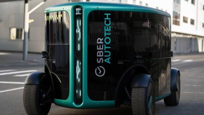 Лучшие новости о беспилотном электромобиле SberAutoTech